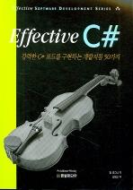 EFFECTIVE C#