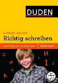 ?bungsblock: Deutsch - Richtig schreiben 4. Klasse