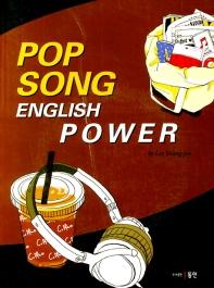Pop Song English Power