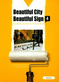 Beautiful City Beautiful Sign. 4
