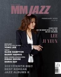 엠엠재즈(MM Jazz)(2021년 2월호)