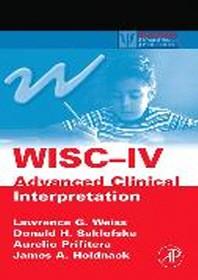WISC-IV Advanced Clinical Interpretation(양장본 HardCover)