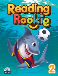 Reading Rookie. 2