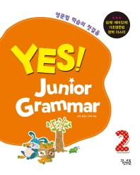 Yes! Junior Grammar. 2