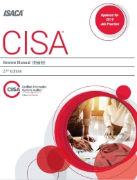 CISA Review Manual (한글판)