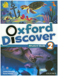 Oxford Discover. 2(Student Book)