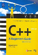 C++ A BEGINNER S GUIDE(SECOND EDITION)(한국어판)