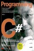 PROGRAMMING C#(CD-ROM 3장 포함)