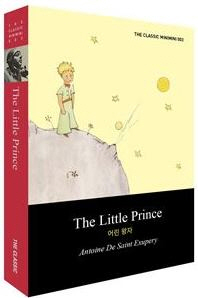 The Little Prince(어린왕자)(미니미니북)(영어판)(초판본)