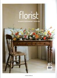 플로리스트(Florist)(2021년 3월호)