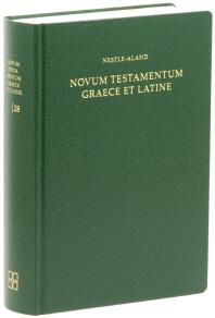 5163 그리스어 라틴어 대조성경(녹색)
