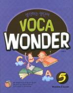 생각하는 영단어 VOCA WONDER. 5