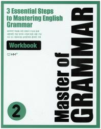Master of GRAMMAR. 2(Workbook)