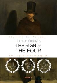 SHERLOCK HOLMES: THE SIGN OF THE FOUR - 셜록 홈즈: 네 사람의 서명 (영문원서)