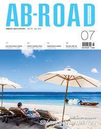 AB-ROAD 2015년 7월호