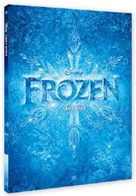 디즈니 겨울왕국: 컬러링북
