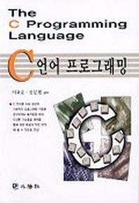 C언어 프로그래밍