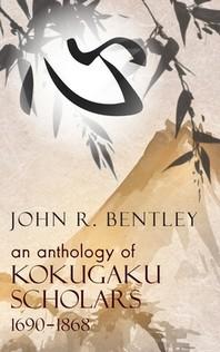 Anthology of Kokugaku Scholars