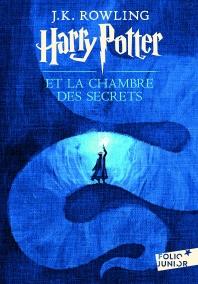 (신판)Harry Potter et la Chambre des Secrets (Book2)