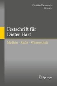 Festschrift fuer Dieter Hart