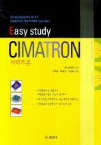 CIMATRON (EASY STUDY)