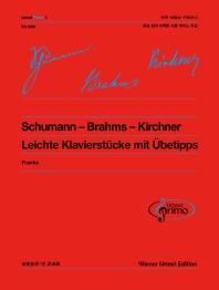 슈만-브람스-키르히너