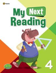 My Next Reading. 4