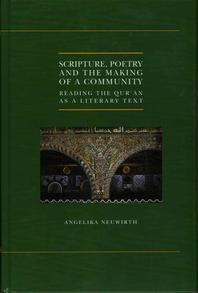 Scripture, Poetry, and the Making of a Community