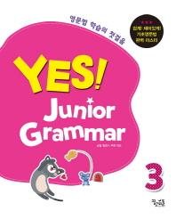 Yes! Junior Grammar. 3