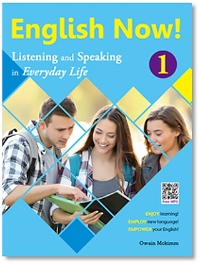 English Now!. 1(Student Book + Free Mobile APP)