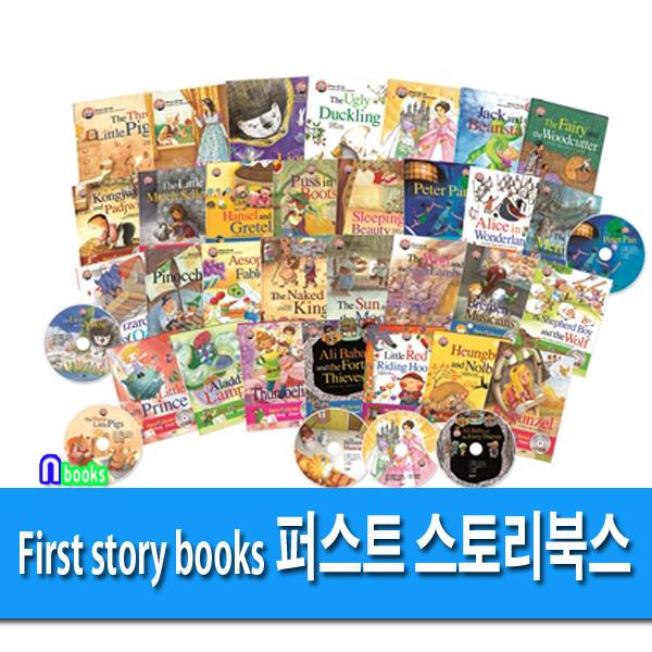 지구본증정//글송이/First story books 퍼스트 스토리북스 세트(전30권,본책+Audio CD6장,개정증보판)
