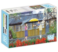 연필로 명상하기 직소퍼즐 500조각: 소중한 날의 꿈