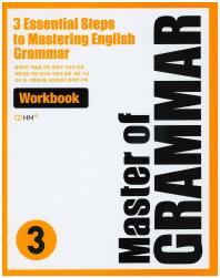 Master of GRAMMAR. 3(Workbook)