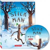 DVD 막대기 아빠(Stick Man)