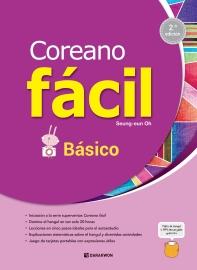 Coreano facil: Basico(스페인어 판)