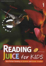 READING JUICE FOR KIDS. LEVEL 1
