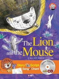 The Lion and the Mouse(사자와 생쥐)