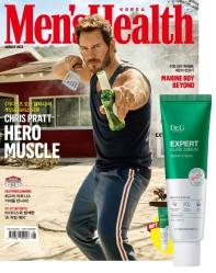 맨즈헬스(Mens Health Korea)(2020년 8월호)(B형)