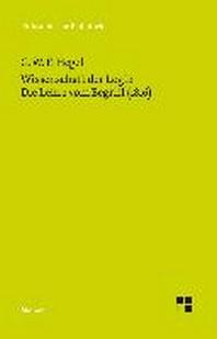 Wissenschaft der Logik 2. Die Lehre vom Begriff (1816)