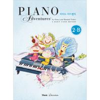 피아노 어드벤처. 2-B