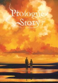 프롤로그 스토리(Prologue Story). 7