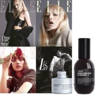 엘르(ELLE)(2021년 5월호)(C형)