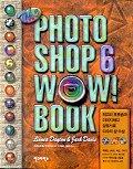 포토숍 6 와우 북(CD-ROM 1장 포함)