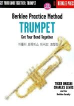 버클리 프랙티스 메써드: 트럼펫