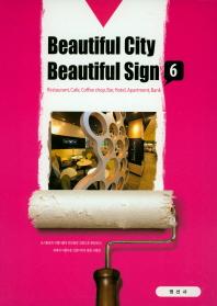 Beautiful City Beautiful Sign. 6