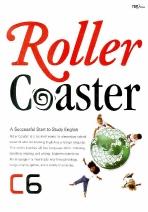 ROLLER COASTER C6 (롤러코스터)