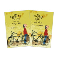 The Bicycle Thief 세트