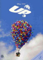 업(UP)