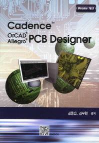 Cadence OrCAD Allegro PCB Designer Version 16.5
