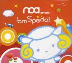 NOA I AM SPECIAL(일본어판)(CD)